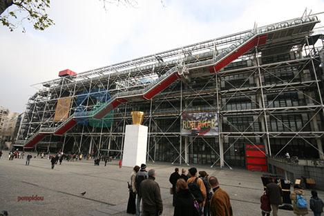 Pompidou Paris'in kültür merkezi