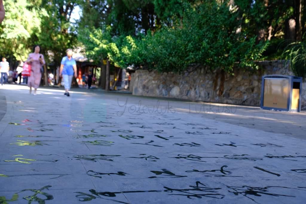 Suyla Yazı yazımı Pekin