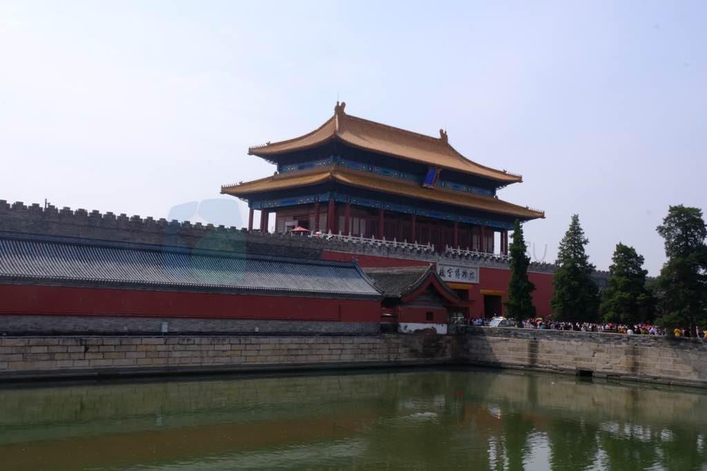 Yasak Şehir Pekin