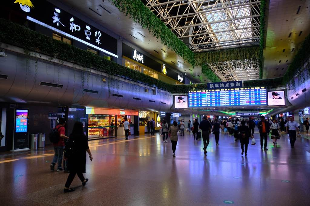 Pekin Tren İstasyonu