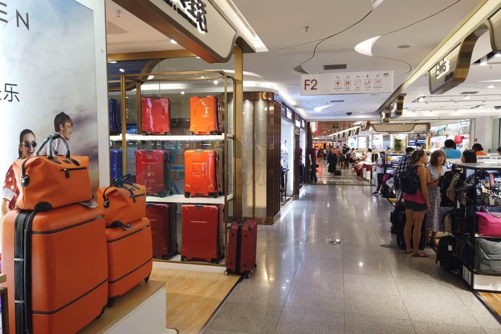 Fake market Pekin