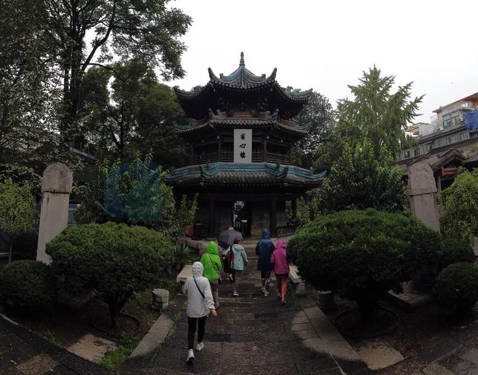 Xian Camii