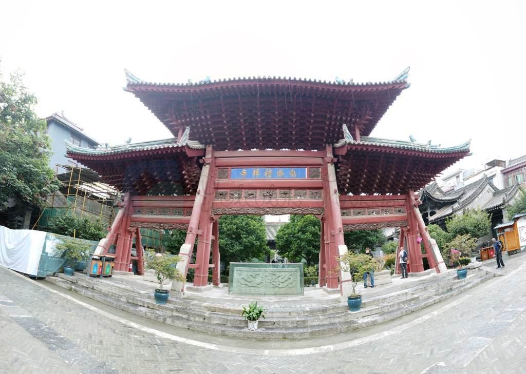 Büyük Xian Cami