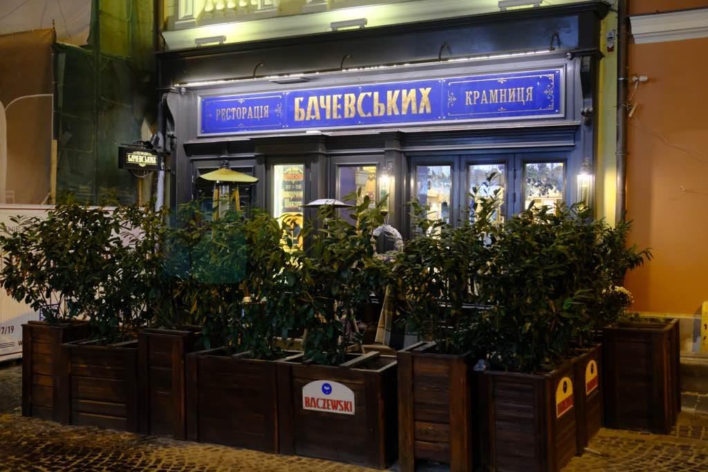 Baczewski Restaurant Lviv