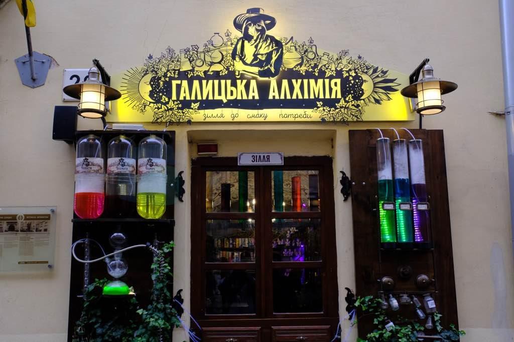 Lviv Gas lamp