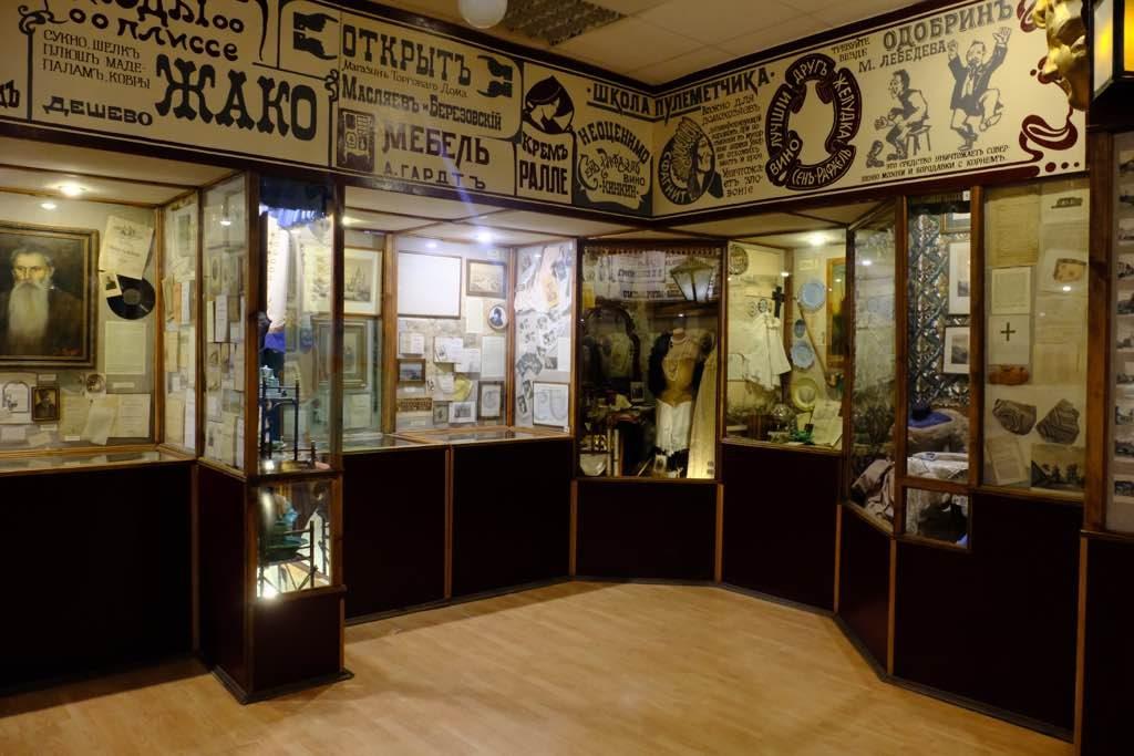 One Street Müzesi Kiev