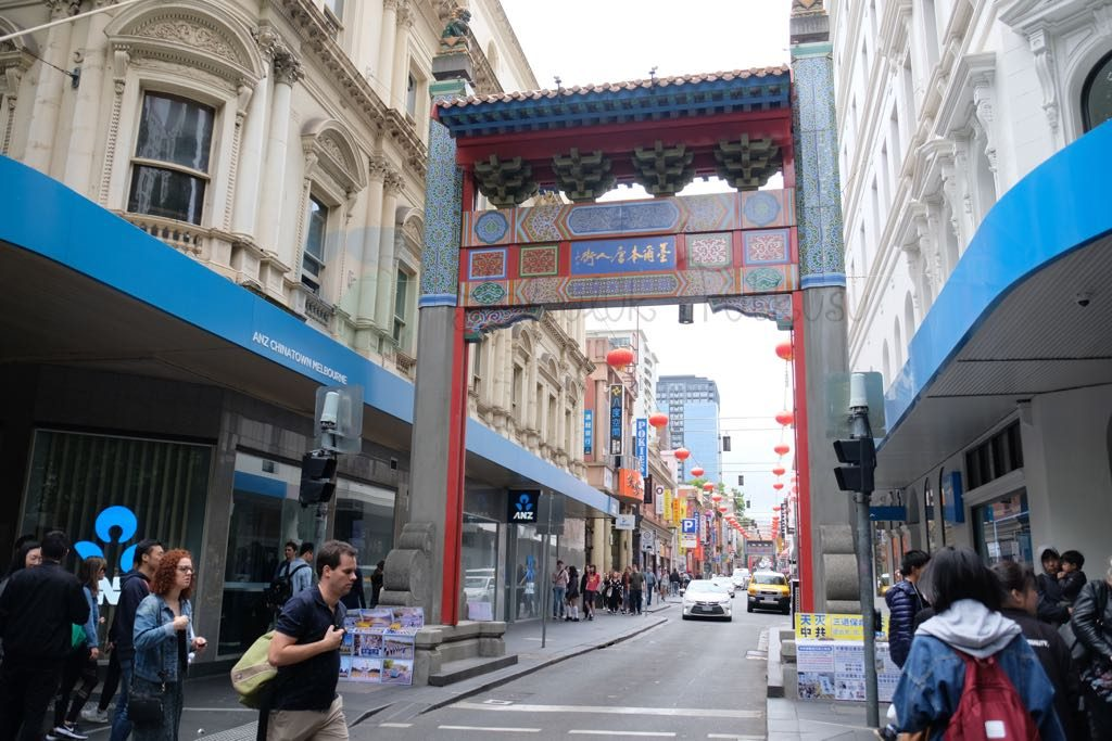 Melbourne China Town